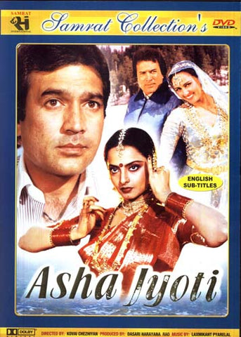 Asha Jyoti DVD Movie