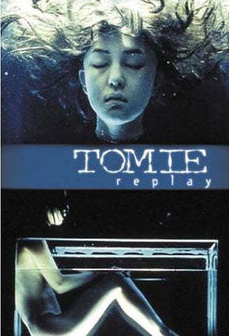 Tomie: Replay DVD Movie