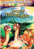 The Land Before Time IV - Journey Through the Mists DVD Movie