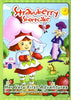 Strawberry Shortcake - Her Very First Adventures DVD Movie