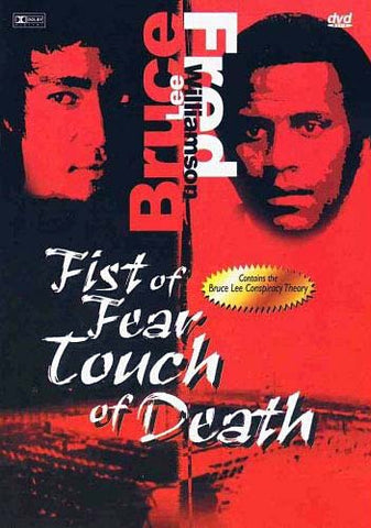 Fist of Fear, Touch of Death DVD Movie