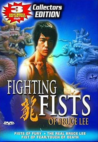 Fighting Fists Of Bruce Lee - Collectors Editions DVD Movie