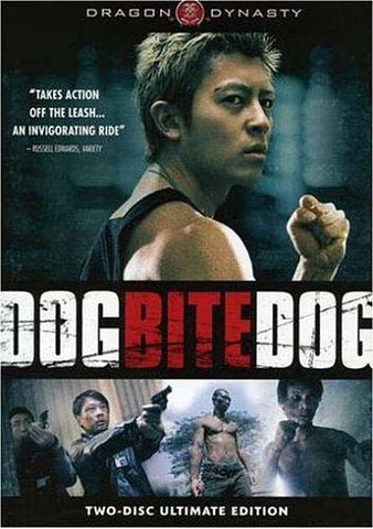 Dog Bite Dog (Two Disc Ultimated Edition) DVD Movie