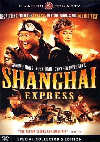 Shanghai Express (Special Collector's Edition) DVD Movie