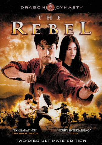 The Rebel (Two Disc Ultimate Edition) (Dragon Dynasty) DVD Movie