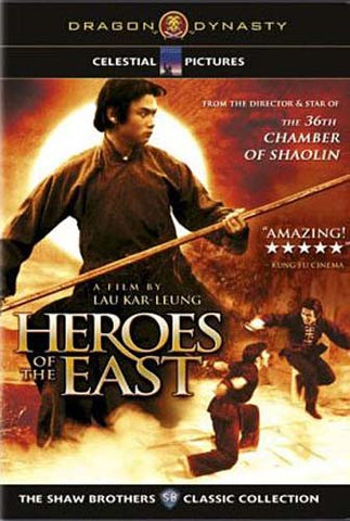 Heroes of the East (Dragon Dynasty) DVD Movie