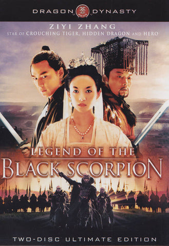 Legend of the Black Scorpion (Two Disc Ultimate Edition) (Dragon Dynasty) DVD Movie