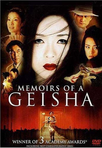 Memoirs of a Geisha DVD Movie