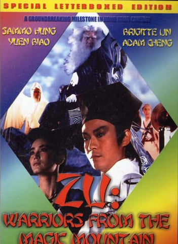 Zu - Warriors From the Magic Mountain (Special Letterboxed Edition) DVD Movie