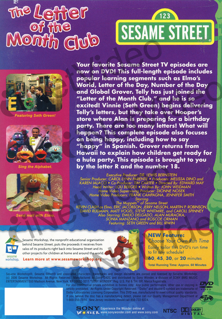 The Letter of the Month Club   (Sesame Street) on DVD Movie