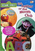 The Letter of the Month Club - (Sesame Street) DVD Movie