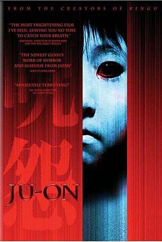 Ju-On DVD Movie