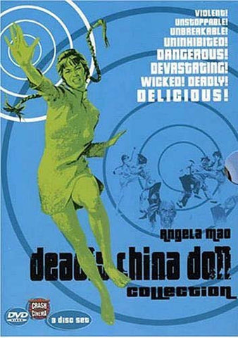 Deadly China Doll Collection (Boxset) DVD Movie