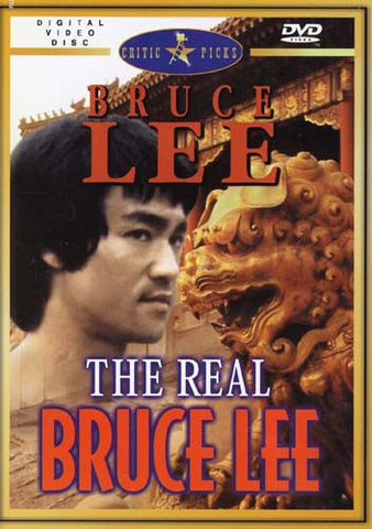 The Real Bruce Lee DVD Movie
