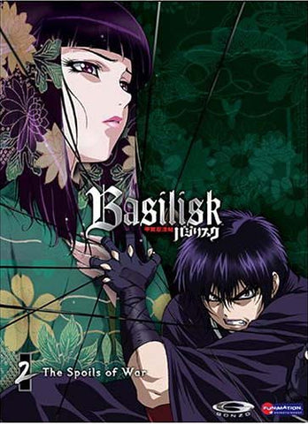 Basilisk, Vol. 2: The Spoils of War DVD Movie