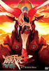 Burst Angel, Vol. 6 - Guardian Angel DVD Movie