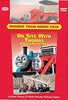 Thomas and Friends - On Site With Thomas and Other Adventures (With Wooden Toy) (Boxset) DVD Movie