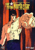 Fist of the North Star, Vol. 3 DVD Movie