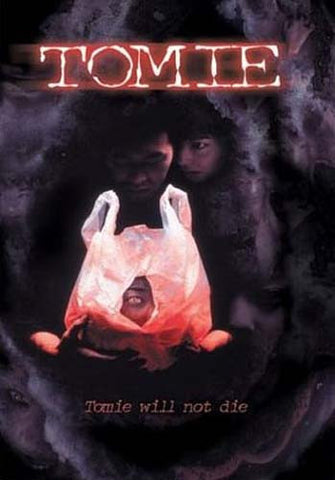 Tomie - Tomie will not die DVD Movie