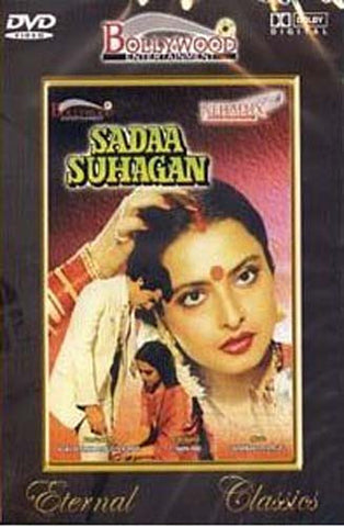 Sadaa Suhagan DVD Movie