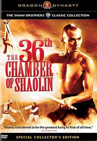 The 36th Chamber of Shaolin (Dragon Dynasty) DVD Movie