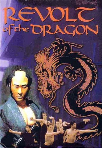 Revolt Of The dragon DVD Movie