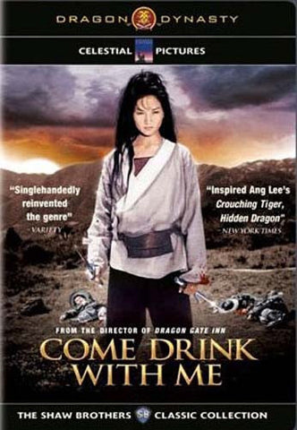 Come Drink with Me (Dragon Dynasty) DVD Movie
