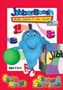 Jibberboosh (Count Me In / Shapes and Surprises) (Boxset) DVD Movie