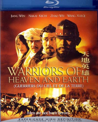 Warriors of Heaven and Earth (Blu-ray) BLU-RAY Movie