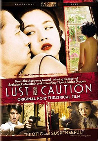 Lust, Caution (Original NC-17 Theatrical Film) DVD Movie