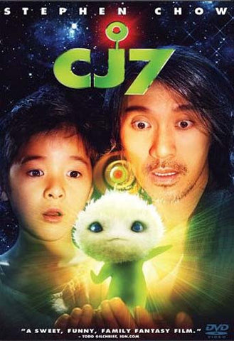 CJ7 DVD Movie