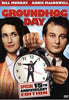 Groundhog Day (Special 15th Anniversary Edition) DVD Movie