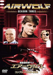 AirWolf - Season 3 (Boxset)
