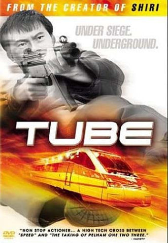 Tube DVD Movie