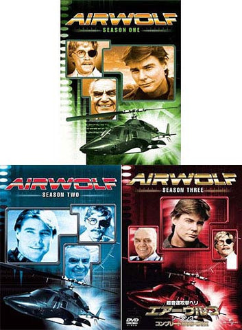 Airwolf - Season 1 / 2 / 3 (Boxset) (3 pack) DVD Movie