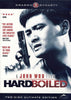 Hard Boiled (Two-Disc Ultimate Edition) (Dragon Dynasty) DVD Movie