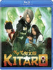 Kitaro (Blu-ray) BLU-RAY Movie