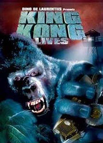 King Kong Lives DVD Movie