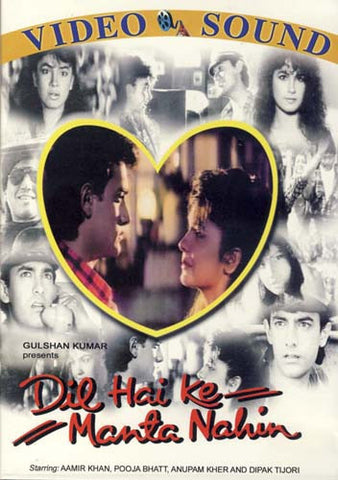 Dil Hai Ke Manta Nahin (Original Hindi Movie) DVD Movie