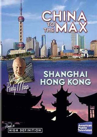 China To The Max DVD Movie