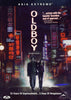 Oldboy DVD Movie