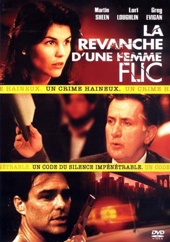 La Revanche D'Une Femme Flic DVD Movie