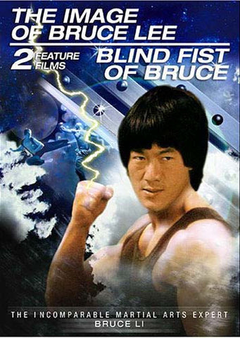 The Image Of Bruce Lee/Blind Fist Of Bruce DVD Movie