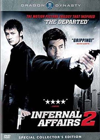 Infernal Affairs 2 (Special Collector's Edition) DVD Movie