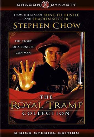 The Royal Tramp Collection (Royal Tramp / Royal Tramp II ) (2 Disc Special Edition) DVD Movie