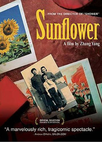 Sunflower (Joan Chen) DVD Movie