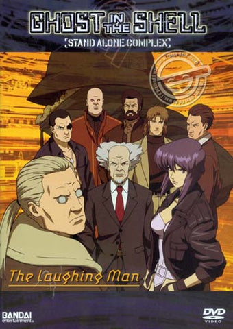 Ghost In The Shell - Stand Alone Complex - The Laughing Man DVD Movie