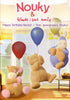 Nouky And Friends - Happy Birthday Nouky! (Bilingual) DVD Movie