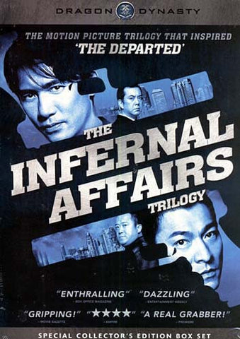 The Infernal Affairs Trilogy (Infernal Affairs 1,2&3) (Special Collector's Edition) (Boxset) DVD Movie
