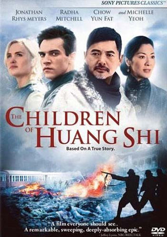 The Children of Huang Shi DVD Movie